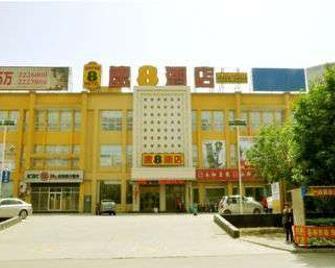 Super 8 by Wyndham Hengshui Zhong Xin Bei Da Jie - Hengshui - Building