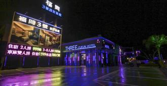 Fukun 3 Motel - Yilan City