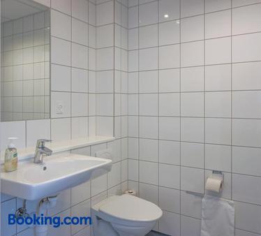 Bb-Hotel Vejle Park - Вайле - Ванная