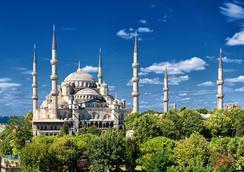 A'la House - Istanbul