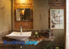 席拉旅館 - 聖保羅 - 浴室