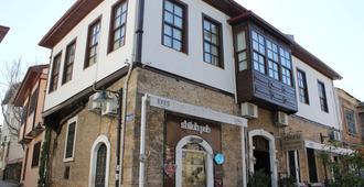 Erken Pansiyon - Antalya - Building