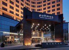Pullman Anshan Time Square - Anshan - Building