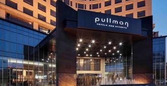 Pullman Anshan Time Square - Anshan