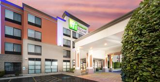 Holiday Inn Express & Suites Pasco-Tricities - Pasco