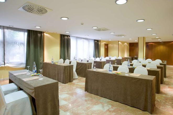 科爾多瓦哈里法 NH 酒店 - 科多瓦 - 科爾多瓦 - 宴會廳