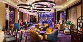 Wanda Realm Harbin - Harbin - Lounge