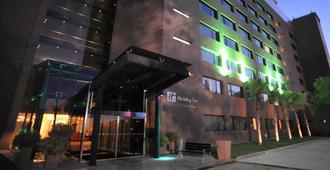 Holiday Inn Buenos Aires Ezeiza Airport - בואנוס איירס