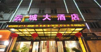 Guangzhou Yuncheng Hotel - Cantón - Edificio