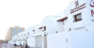 Ewan Grand Resort - Ajman