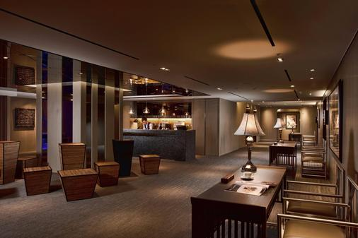 Chateau de Chine Hotel Kaohsiung - Kaohsiung - Bar