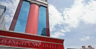 Dongbang Tourist Hotel - Busán - Edificio