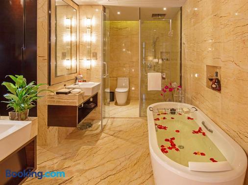 Yinchuan International Convention Centre - Yinchuan - Bathroom
