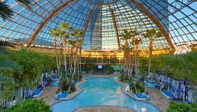 大西洋城哈利士酒店 - 大西洋城 - 大西洋城 - 游泳池