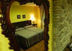 Hotel La Posada del Rey - Llanes - Kamar Tidur