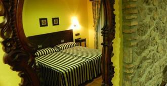 拉波薩達德爾瑞酒店 - 利亞內斯 - 臥室
