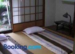 Minshuku Chatamago - Nagasaki - Bedroom