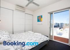 Magnificent Apartment + Free Car Park Near Cbd - Adelaide - Quarto
