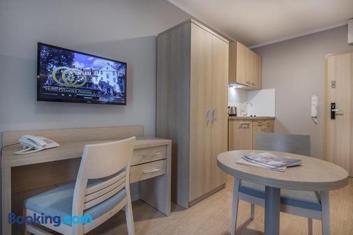 Hotel Cesarskie Ogrody - Świnoujście - Dining room