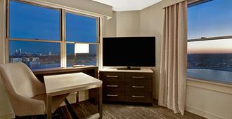 Homewood Suites by Hilton Philadelphia-City Avenue - Philadelphia - Rumsfaciliteter