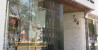 Samana Hotel - Arequipa