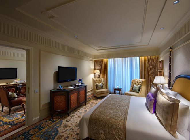 The Leela Palace New Delhi - New Delhi - Phòng ngủ