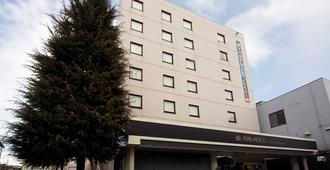 Apa Hotel Kitakami Ekinishi - Kitakami