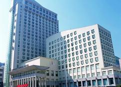 Overseas Chinese Hotel Wenzhou - Wenzhou - Building