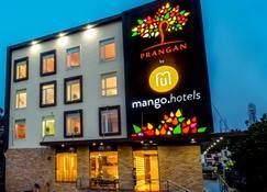 Mango Hotels Prangan - Bhubaneshwar - Κτίριο