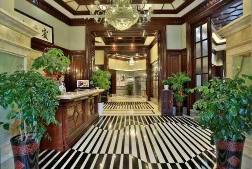 Yiwu Yue Ting International Hotel - Yiwu - Lobby