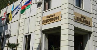 Hotel Diplomat - Tbilissi - Bâtiment