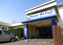 K's House Mt.fuji - Fujikawaguchiko - Building