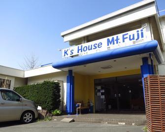 K's House Mt.fuji - Fujikawaguchiko - Gebouw