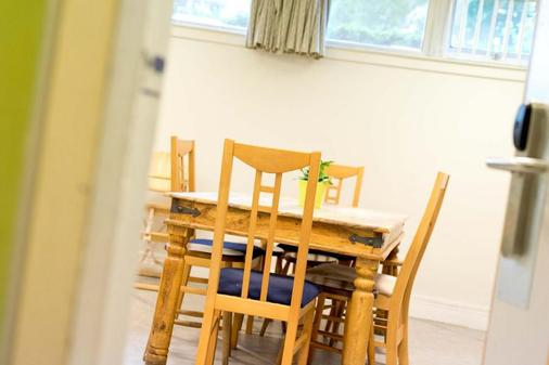 Yha London Thameside - Hostel - London - Dining room