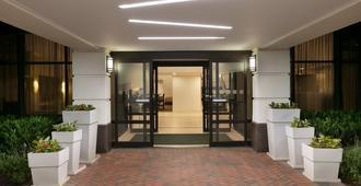 Holiday Inn Washington-Dulles International Airport, An Ihg Hotel - Sterling