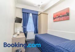 Gower Hotel - London - Bedroom