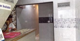 Shalimar Guest House - Bombay - Recepción
