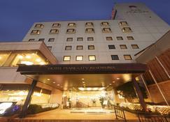 Hotel Pearl City Kesennuma - Kesennuma - Building