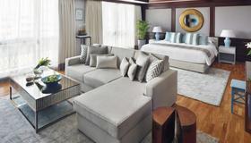 Mövenpick Hotel & Apartments Bur Dubai - Dubaï - Chambre