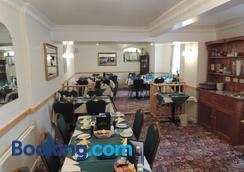 佩恩頓苑酒店 - 佩恩頓 - 餐廳