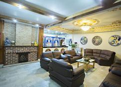 Central Hill Resort - Gangtok - Lounge