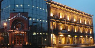 Ararat Hotel - Ereván
