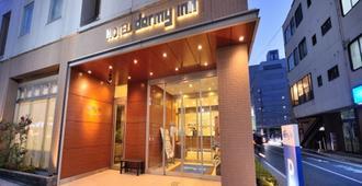 Dormy Inn Matsumoto Natural Hot Spring - Matsumoto - Bina
