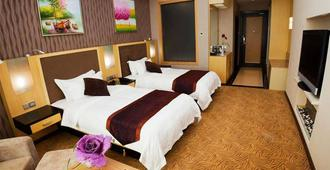 Meritz Hotel - Miri - Makuuhuone