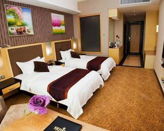 Meritz Hotel - Miri - Bedroom