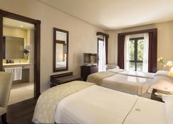 Hotel Badajoz Center - Badajoz - Chambre