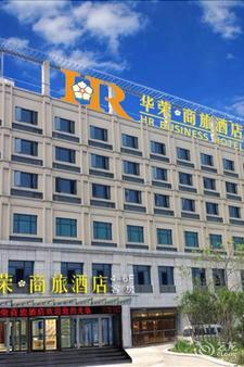 杭州蕭山華榮商旅酒店 - 杭州 - 建築