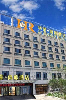 Hua Rong Business Hotel - Hangzhou - Ханчжоу - Здание