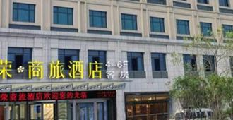 Hua Rong Business Hotel - Hangzhou - Hangzhou