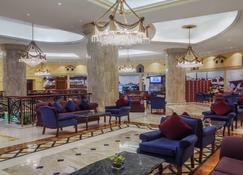 Intercontinental Madinah - Dar Al Iman - Medina - Lobby